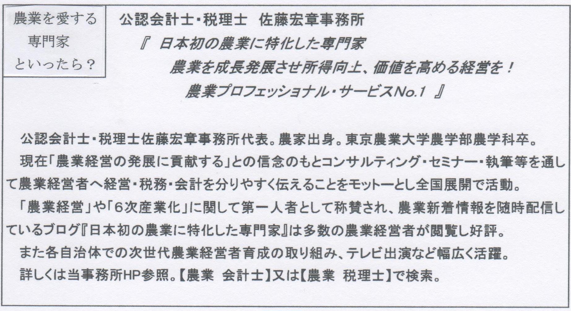 イメージ (4) - コピー