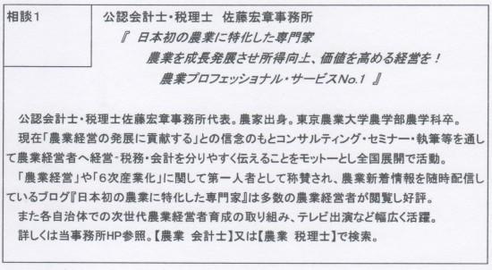 イメージ (2) - コピー