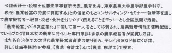 イメージ (5) - コピー - コピー